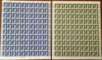 Stamp Germany Mi 793-4 Sc 506-7 Sheet 1941 WWII Fascism War Era Hitler MNH