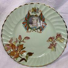 "Antique 1897 QUEEN VICTORIA VR Diamond Jubilee 6"" Green Flowered Plate"