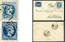 1874 Austrian Levant 10/- Blue tied by Candia 9/2 cds on cover in combination