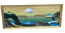 Vintage Mid Century Japanese Silk Mountain Painting Blonde Wood Frame 1950's