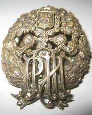 Imperial Russian gilt bronze and silver badge, Riga Polytechnical Institute