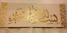 Islamic Canvas  24kt GOLD LEAF/SWAROVSKI CRYSTALS HandPainted WALL ART 80x30cm