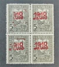 "nystamps Romania Stamp Used ""918"" Ovpt Error"