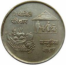 (a81) - Népal - 10 roupies 1974-Planification familiale FAO-XF-KM # 835