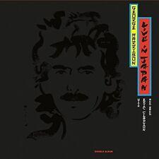 George Harrison - Live In Japan by George Harrison [New Vinyl]