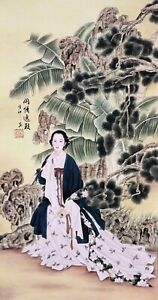 ORIGINAL ASIAN ART CHINESE FAMOUS FIGURE WATERCOLOR PAINTING-Sexy Ancient beauty