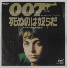 James Bond 007 45 tours Wings McCartney Japon