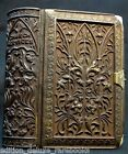 PRINTED 1848 Papier Mache FINE BINDING Gauffered Page Edges BIBLE Prayerbook vtg