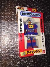 Super Sentai Bandai #9 Japan 1993 Mini Shogun Warrior?