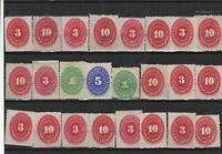 Mexico 1886 issue Stamps Ref 14837