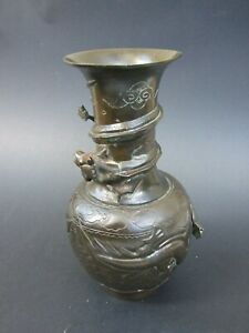 Antique Chinese Brass Bronze Vase Engraved & Relief 3 Dragons Marked Vintage