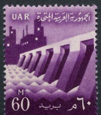Egypt 1960 SG#616, 60m Barrage And Plant MNH #A19701