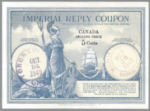 CANADA 1949 INTERNATIONAL REPLY COUPON-EMPIRE ONLY