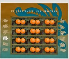 Chinese Lunar New Year (of the Rabbit). Forever Postage Stamp Souvenir Sheet