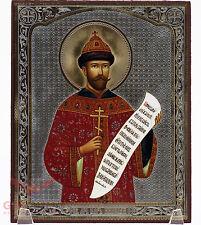 "Wooden Icon of Tsar Emperor Romanov Nicholas II Икона Николай II 2 5.1"" x 6.2"""
