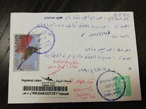 Syria modern 2011 War postal cover registered return sender Damascus