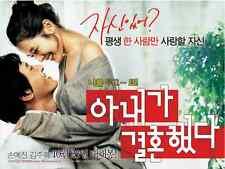 "KOREAN MOVIE ""MY WIFE GOT MARRIED""ORIGINAL DVD ENG SUB"