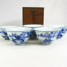 B248: REAL Chinese old KOSOMETSUKE appropriate blue-and-white porcelain 5 cups