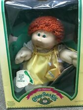VINTAGE 1985 CABBAGE PATCH DOLL BOX CRAYON NEVER PLAYED RED HAIR ADOPTION PAPERS