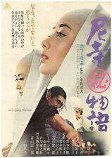 Filmplakat, Japan. Erotik-Drama, 尼寺(秘)物語, Amadera (maruhi) monogatari, v. 1968