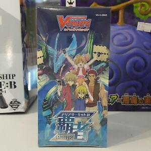 CARDFIGHT VANGUARD EXTRA BOOSTER 02 ASIAN CIRCUIT CHAMPION SEALED BOX