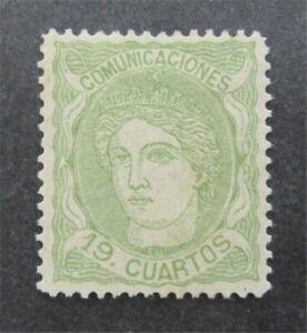 nystamps Spain Stamp # 173 Mint OG H $450   U11y942