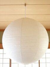 Isamu Noguchi 'Akari 75A' Japanese Paper Handcraft Light Shade Only Pendant Lamp