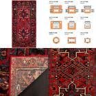 Vintage Hamadan Red/Multi 3 Ft. X 5 Ft. Area Rug
