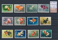 LM13748 China 1960 goldfish sealife fine lot used cv 120 EUR