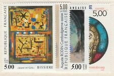 France 1990 Art Paintings Full Set MNH** A8P37F79
