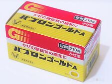 Pabron Gold A best selling medicine for cold in JP 210 tablets PABURON Taisyo