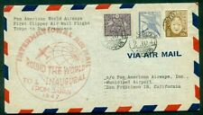 Japan 1947 First Flight Tokyo to San Francisco, Vf franking and cachet