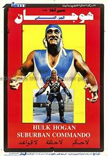Suburban Commando 1991 Hulk Hogan original Egyptian one-sheet movie poster