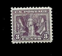 US 1919 Sc# 537 WW l Victory Issue - Mint NH - Vivid Color - Centered