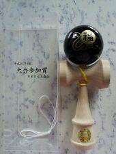 Gold snake on Black Zodiac Oozora Kendama JKA Comp Participants Special Rare