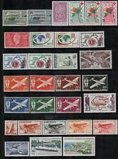 Cameroun,Small Collection,AirMail,MH,Scott=$52