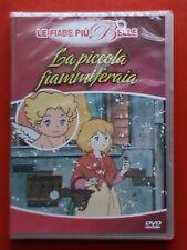 la piccola fiammiferaia  cartone animato mediaset 1980  dvd  sigillato anno 2012
