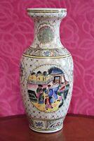 Vintage Chinese Hand Painted Satsuma Porcelain Vase
