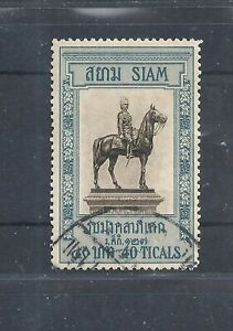 SIAM/THAILAND. JUBILEE HIGH VALUES 40 TICALS USED 1908