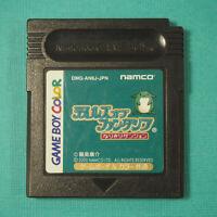 Tales of Phantasia: Narikiri Dungeon (Nintendo Game Boy Color GBC, 2000) Japan