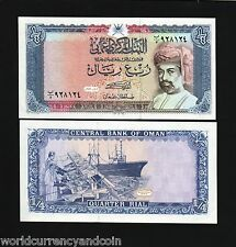 OMAN 1/4 RIAL P24 1989 SULTAN SHIP FISH UNC GULF CURRENCY MONEY BILL BANK NOTE