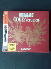 BIOHAZARD CODE VERONICA-DREAMCAST JAP-LIMITED EDITION *NEUF/SEALED