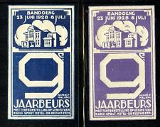 Netherlands Indies EXPO 1928 Sport Radio hotel Tourism Travel Poster Stamps