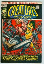 Creatures on the Loose #17 May 1972 VG Classic Cover