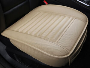 Beige Bamboo Charcoal PU Leather Full Surround Seat Cover Pad Protect Cushion