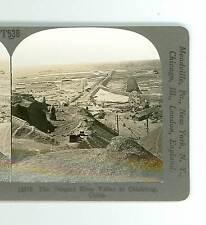 Wsa8979 Keystone 12079 The Yangtze River Valley at Chinkiang China D