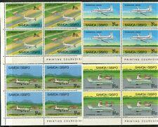 SAMOA - 1973 'INTERNATIONAL AIRPORT' Set of 4 Blocks MNH SG409-412 [B5709]