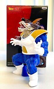 Banpresto Dragon Ball Z Anime Creator X Creator Figure Ape Ohzaru Vegeta BP16891