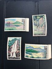 Taiwan Stamps 1961 Taiwan Scenery Stamps