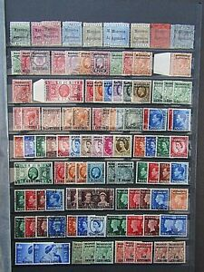 MOROCCO AGENCIES - FINE VINTAGE M & U COLLECTION ON LARGE D/S STOCKSHEET